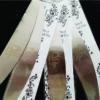 steel plate reusable file